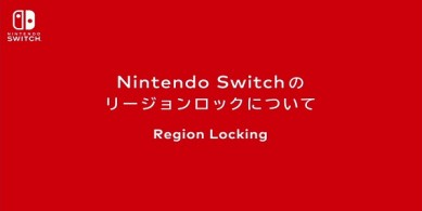Switch-Region locking