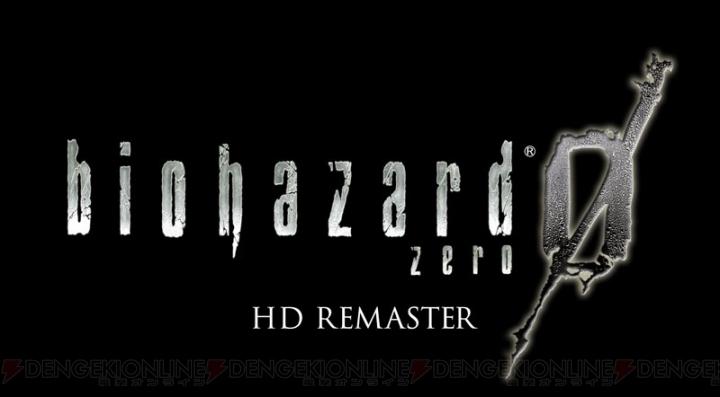 resident evil zero hd reveal