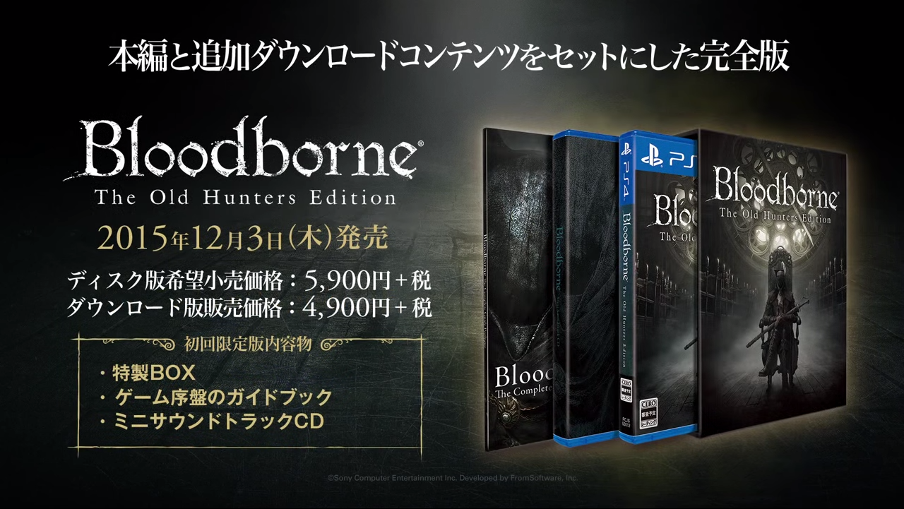 Petition · From Software: Do not release Bloodborne for PC ...