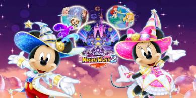 disney-magical-world-2-header