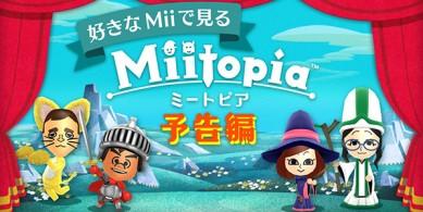 miitopia-cover